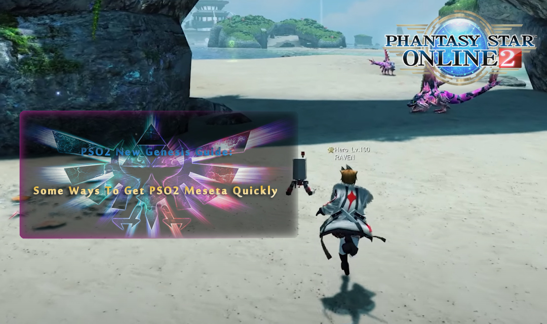 PSO2 New Genesis Guide: Some Ways To Get PSO2 Meseta Quickly