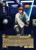 Luke-Skywalker-FR.png