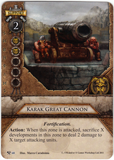 Karak Great Cannon